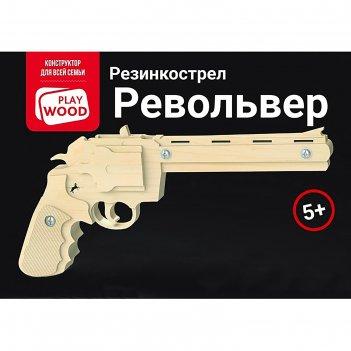 Пистолет резинкострел револьвер, стреляет резинками (15 шт.)