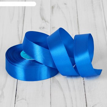 Лента атласная, 25 мм x 33 ± 2 м, цвет синий №040