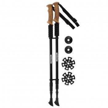 Палки для скандинавской ходьбы, 2 шт, 30см-135см,  цвета  микс