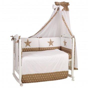 Комплект в кроватку «звёзды», размер 60x120 см, 7 предметов, цвет макиато