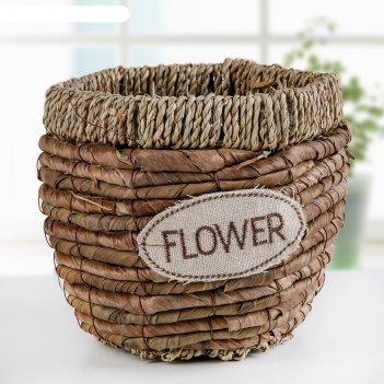 Кашпо плетеное я тебя люблю 16,5х16,5х15 см, ромб, цвет коричневый