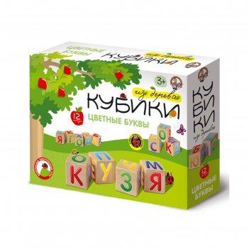 Деревянные кубики цветные буквы с закругленными углами 12 шт.