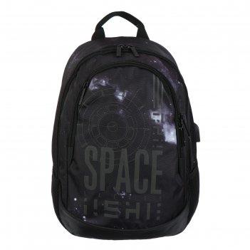 Рюкзак школьный hatber sreet 42 х 30 х 20, для мальчика, space usb-выходом