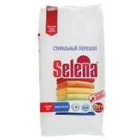 Стиральный порошок selena выгодная цена, свежесть сирени, 1 кг