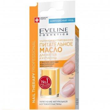 Масло для ногтей и кутикулы eveline nail therapy, питательное, 12 мл