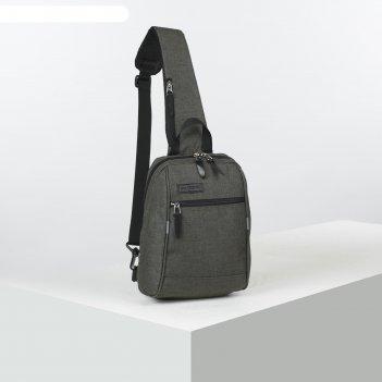 Рюкзак молод с лямкой м-394, 21*9*30, отд на молнии, н/карман, хаки