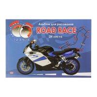 Альбом д/рис а4 24л на скрепке мотоцикл и скорость 24-2614