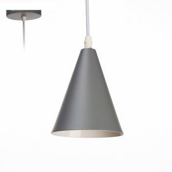Светильник подвесной конус 1x40вт e27 серый 12х12х16-96 см