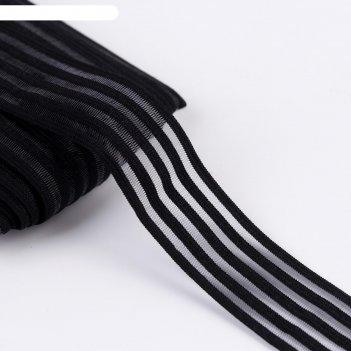 Резинка декоративная с прозрачными вставками 27мм*10±1м чёрный