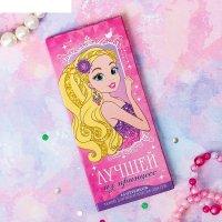 Набор косметики для девочки лучшей принцессе, тени 10 цв по 1,3 гр, блеск