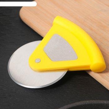Нож для пиццы и теста бегунок d=7.5 см, нержавеющая сталь, цвет микс