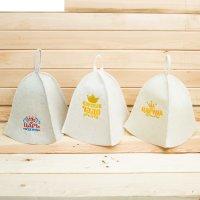 Набор для царской семьи: 3 шапки
