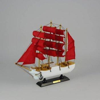 Модель парусника secret