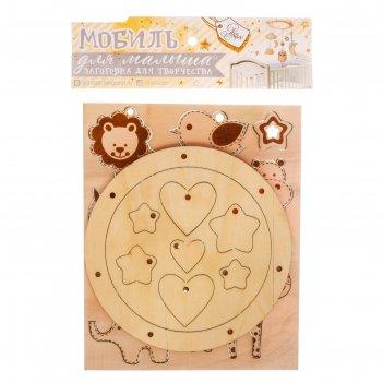 Мобиль для детской кроватки сказочные истории (деревянная заготовка)
