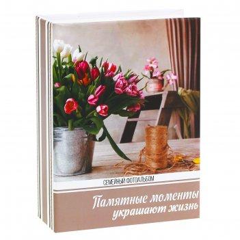 Фотоальбом в твёрдой обложке семейный фотоальбом, 100 фото