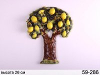 Панно настенное дерево с лимонами 26*20 см.(кор-...
