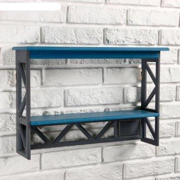 Полка навесная лофт, 2 полки, 49x33x14 см, синий