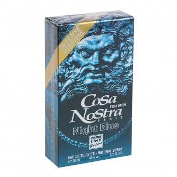 Туалетная вода cosa nostra night blue intense perfume, мужской, 100 мл