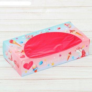 Коробка для сладостей «открой себя новому», 10 х 20 х 5 см