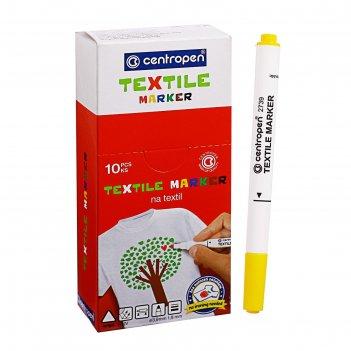 Маркер для ткани centropen 2739, 1.8 мм, жёлтый