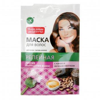 Натуральная маска для волос репейная с какао и яичным желтком против выпад