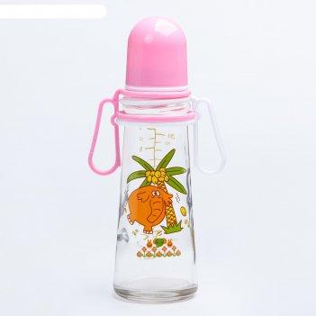 Бутылочка для кормления, стекло, 250 мл., цвет микс