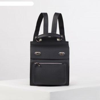 Рюкзак v120, 23*12*25, отд на клапане, н/карман, черный