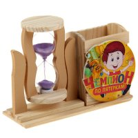 Часы песочные с подставкой для канцелярии чемпион по пятеркам