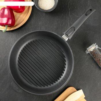 Сковорода-гриль 28 см классик, съемная ручка