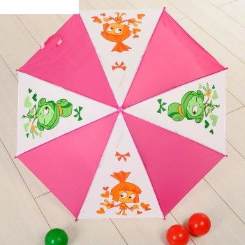 Зонт детский фиксики симка и верта 8 спиц d=78 см