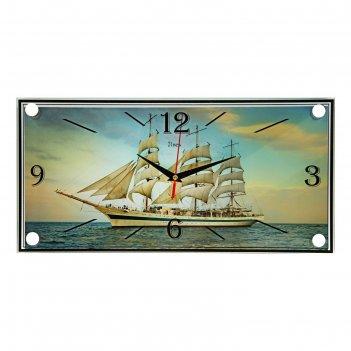 Часы настенные, серия: море, фрегат, 19х39 см
