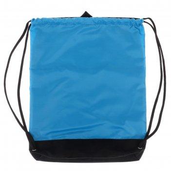 Мешок для обуви с карманом 540*410 оникс мо-33-20, унив, ярко-голубой 5668