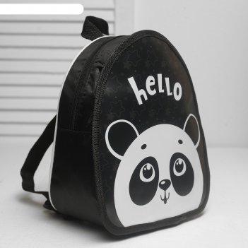Рюкзак детский пандочка, р-р. 21*25см