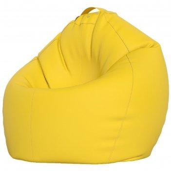 Кресло-мешок xxxl, ткань нейлон, цвет желтый