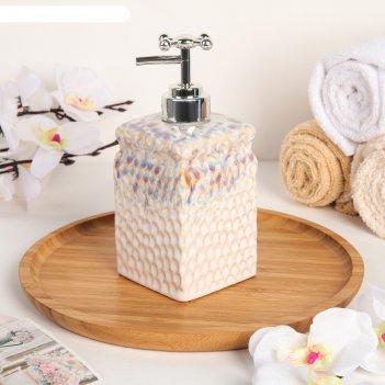 Дозатор для жидкого мыла «мириада», цвет перламутр