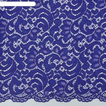 Полотно кружевное, стрейч, ширина 150 см, синий