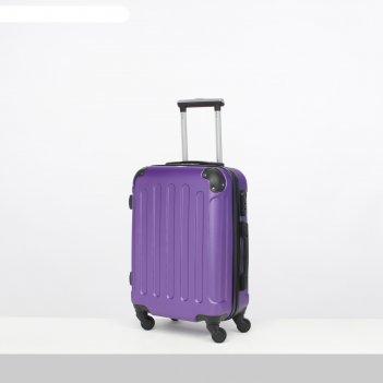Чемодан малый 20, отдел на молнии, кодовый замок, 4 колеса, цвет фиолетовы
