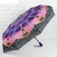 Зонт автоматический «париж», 3 сложения, 9 спиц, r = 51 см