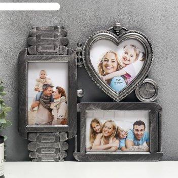 Фоторамка пластик на 3 фото 10х15, 13х13 см часы и сердце серебро 29,5х31
