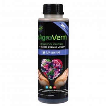Органическое удобрение agroverm для цветов, 0,5 л