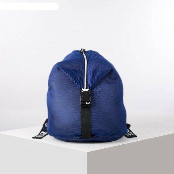Мешок для обуви-рюкзак 420*340*220, devente mesh, синяя 7040058