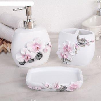 Набор аксессуаров для ванной комнаты, 3 предмета орхидея