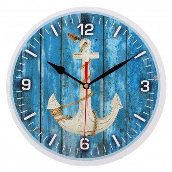 Часы настенные круглые якорь, 24 см