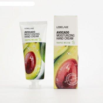 Крем для рук lebelage с экстрактом авокадо, 100 мл