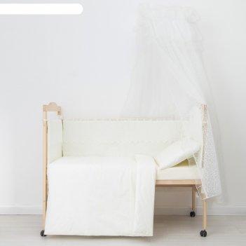Комплект в кроватку (7 предметов) версаль, цвет молочный 210