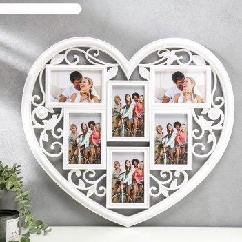 Фоторамка на 6 фото 10х15 см сердце ажурное белая