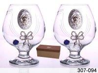Набор бокалов для коньяка бистро из 2 шт.250 мл.