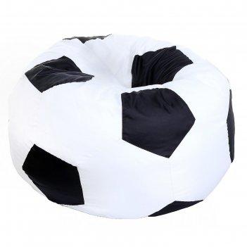 Кресло-мешок футбольный мяч, диаметр 110 см, высота 80 см, цвет белый, чёр