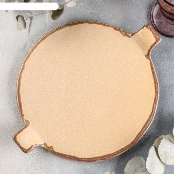 Блюдо хорекс crema cristallina, d=25 см, h=3,5 см