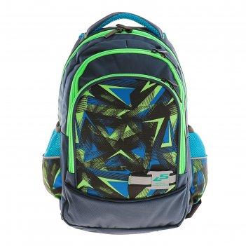 Рюкзак школьный с эргономической спинкой luris гармония 38x28x18 см для ма